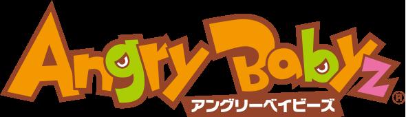 AngryBabyz